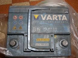 Vieille Batterie Varta